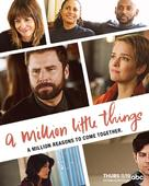 """A Million Little Things"" - Movie Poster (xs thumbnail)"