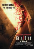 Kill Bill: Vol. 2 - Swiss Movie Poster (xs thumbnail)