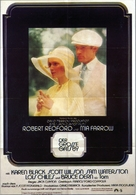 The Great Gatsby - German Movie Poster (xs thumbnail)