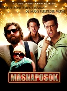 The Hangover - Hungarian Movie Poster (xs thumbnail)