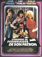 Nine to Five - French Movie Poster (xs thumbnail)