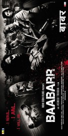 Baabarr - Indian Movie Poster (xs thumbnail)