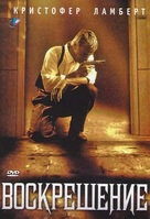 Resurrection - Russian Movie Cover (xs thumbnail)