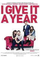 I Give It a Year - Dutch Movie Poster (xs thumbnail)