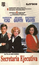 Working Girl - Argentinian VHS movie cover (xs thumbnail)