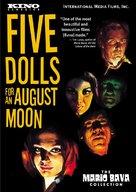 5 bambole per la luna d'agosto - DVD movie cover (xs thumbnail)