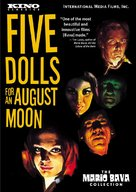 5 bambole per la luna d'agosto - DVD movie cover (xs thumbnail)