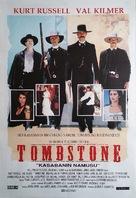 Tombstone - Turkish Movie Poster (xs thumbnail)