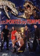 """Primeval"" - French DVD movie cover (xs thumbnail)"