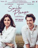 Smile Please - Indian Movie Poster (xs thumbnail)