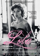 Lola - Greek Movie Poster (xs thumbnail)