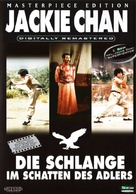 Snake In The Eagle's Shadow - German Movie Cover (xs thumbnail)