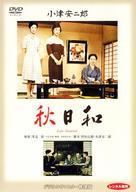 Akibiyori - Japanese DVD cover (xs thumbnail)