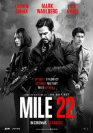 Mile 22 - Malaysian Movie Poster (xs thumbnail)