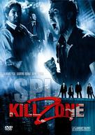 Kill Zone - Swiss DVD cover (xs thumbnail)