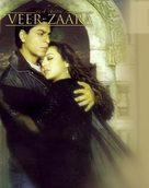 Veer-Zaara - DVD cover (xs thumbnail)