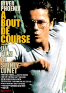 Running on Empty - French Movie Poster (xs thumbnail)