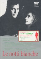 Notti bianche, Le - Japanese DVD cover (xs thumbnail)