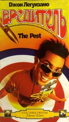 The Pest - Russian Movie Cover (xs thumbnail)