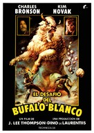 The White Buffalo - Spanish Movie Poster (xs thumbnail)