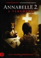 Annabelle: Creation - Hungarian DVD movie cover (xs thumbnail)