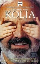 Kolja - Hungarian Movie Cover (xs thumbnail)