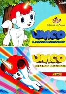 Uniko: Mahô no shima e - Spanish Movie Cover (xs thumbnail)