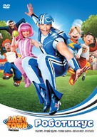 """""""LazyTown"""" - Russian DVD movie cover (xs thumbnail)"""