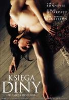 I Am Dina - Polish Movie Poster (xs thumbnail)