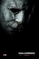 Halloween - Australian Movie Poster (xs thumbnail)