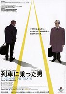 L'homme du train - Japanese Movie Poster (xs thumbnail)