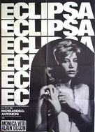 L'eclisse - Romanian Movie Poster (xs thumbnail)
