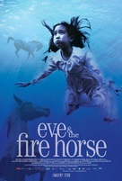 Eve and the Fire Horse - poster (xs thumbnail)
