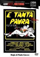 ...e tanta paura - Italian DVD cover (xs thumbnail)