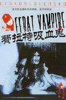 Upír z Feratu - Japanese DVD cover (xs thumbnail)