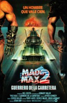 Mad Max 2 - Mexican Movie Poster (xs thumbnail)
