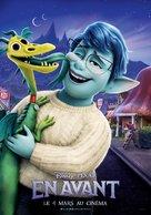 Onward - French Movie Poster (xs thumbnail)