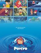 Gake no ue no Ponyo - Movie Poster (xs thumbnail)