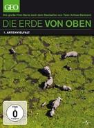La Terre vue du ciel - German DVD cover (xs thumbnail)