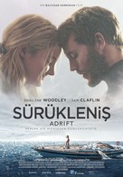 Adrift - Turkish Movie Poster (xs thumbnail)