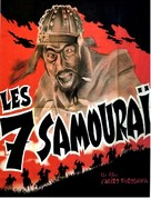 Shichinin no samurai - French Movie Poster (xs thumbnail)