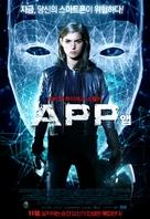 App - South Korean Movie Poster (xs thumbnail)