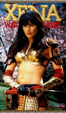 """Xena: Warrior Princess"" - VHS movie cover (xs thumbnail)"