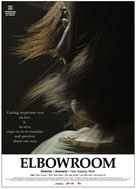 Soom - Movie Poster (xs thumbnail)