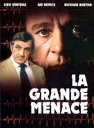 The Medusa Touch - French DVD cover (xs thumbnail)