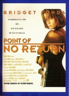 Point of No Return - Movie Poster (xs thumbnail)