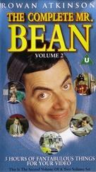 """Mr. Bean"" - Irish VHS movie cover (xs thumbnail)"