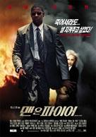 Man on Fire - South Korean Movie Poster (xs thumbnail)