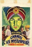 Chandu the Magician - Belgian Movie Poster (xs thumbnail)