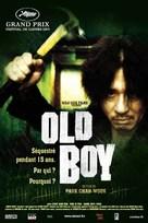 Oldboy - Belgian Movie Poster (xs thumbnail)